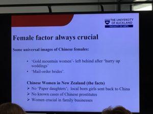 Chinese Women in NZ